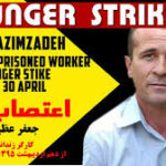 Azimzadeh-on-hunger-strike
